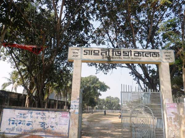 gangni govt college gate
